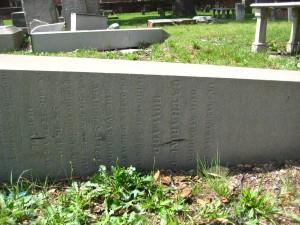 Catherine Pope Howard 1793 - 1849